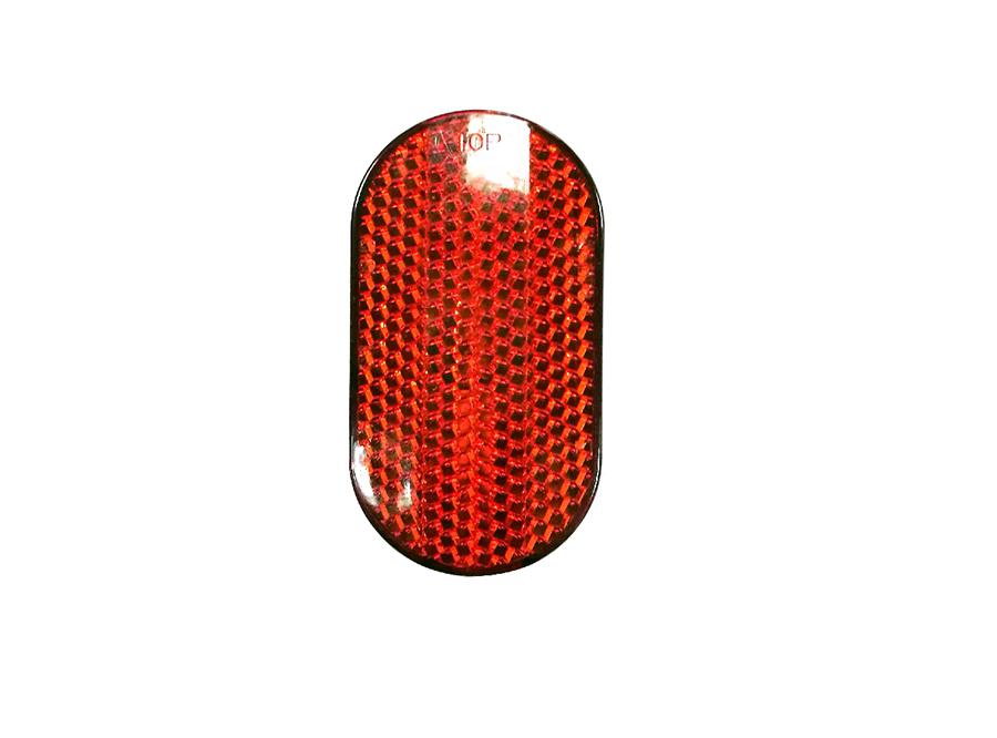 Rear Reflector 125R