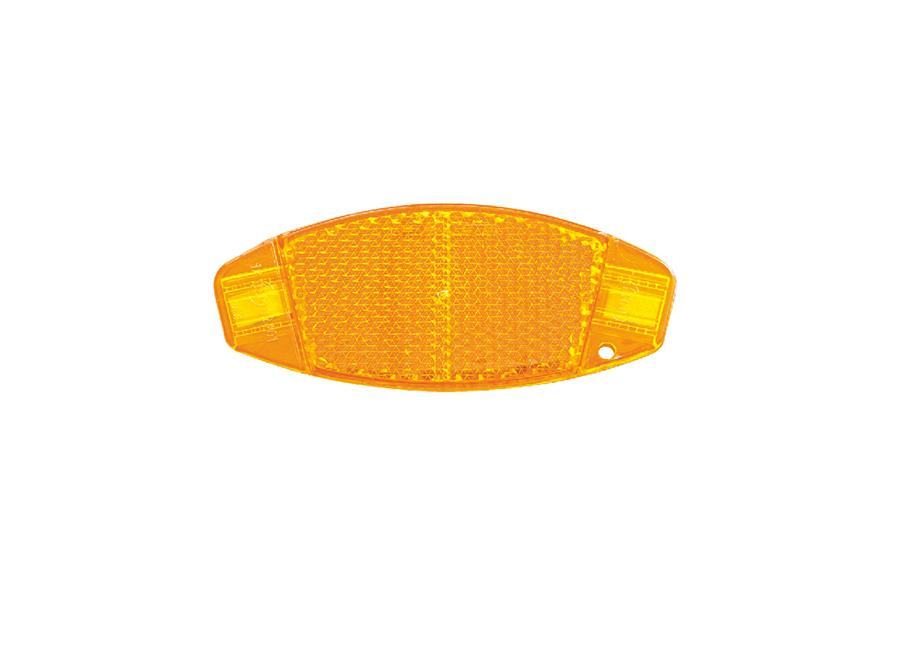 Spoke Reflector SR710A